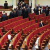 Parliament amends Ukrainian law on powers of central executive migration bodies