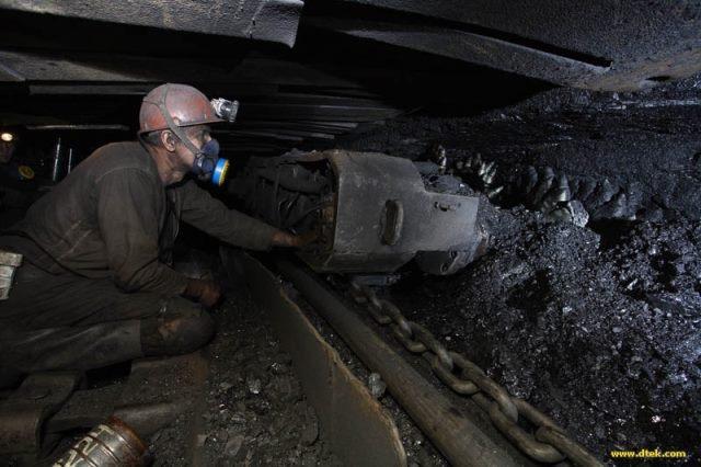 Минэнерго предлагает поднять цену науголь государственных шахт