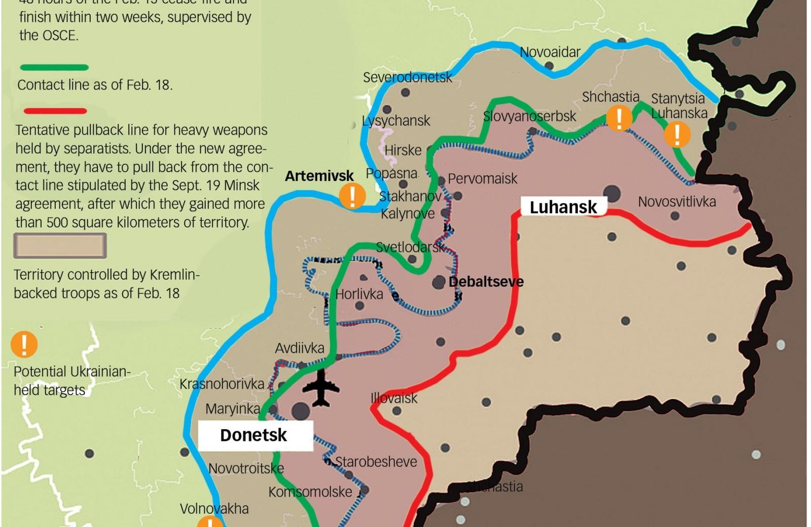 Severodonetsk: a selection of sites