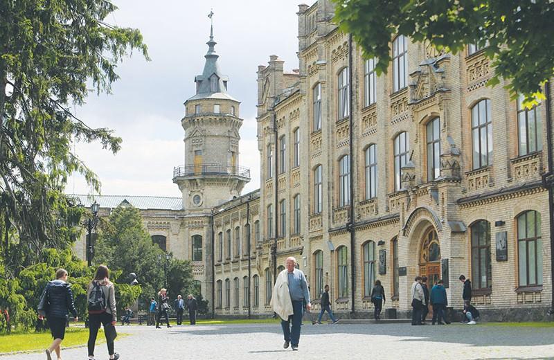 Six Ukrainian universities make it to world's best colleges list - Sep. 10,  2016 | KyivPost | KyivPost - Ukraine's Global Voice