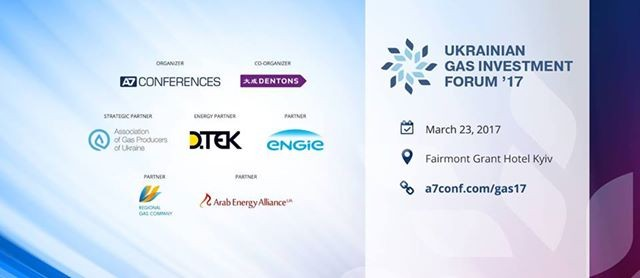 The II Ukrainian Gas investment forum took place on March 23, 2017