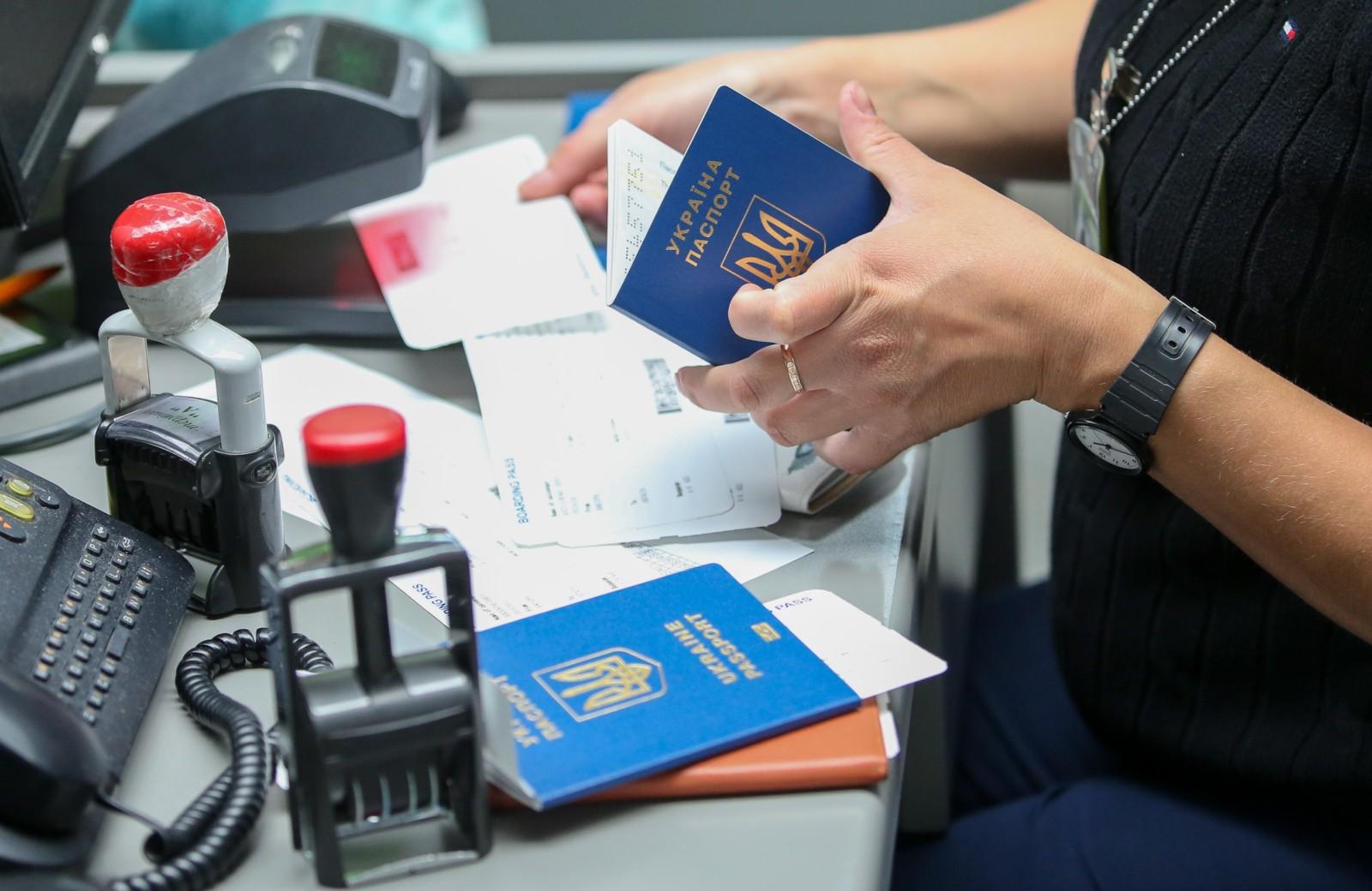 Xinhua: Ukraine to collect biometric data at border next