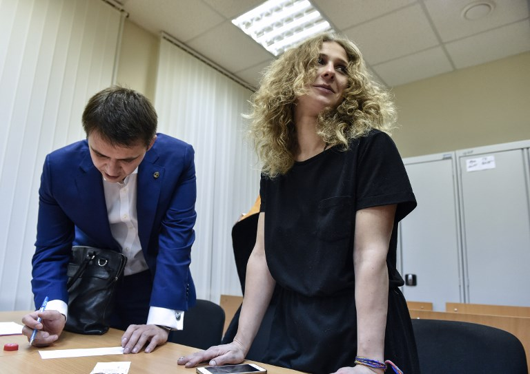 RFE/RL: Three Pussy Riot members detained in Crimea