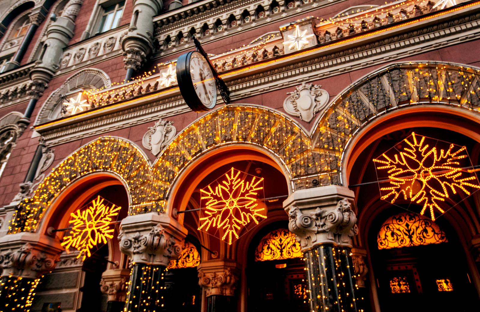 Банк форекс украина самый прибыльный биткоин кран 2019