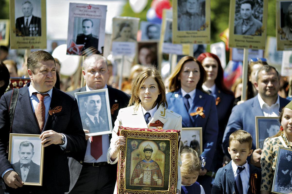 Natalya Poklonskaya called on experts to evaluate the plot of the film Matilda January 30, 2017 83