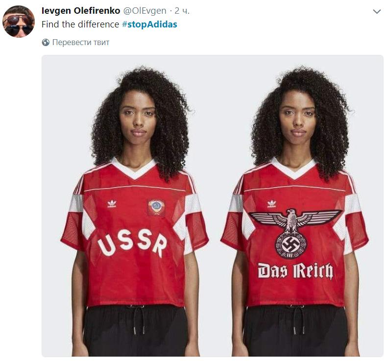 3fe4794acf0 Adidas accused of historical insensitivity for its Russia 'tank dress'
