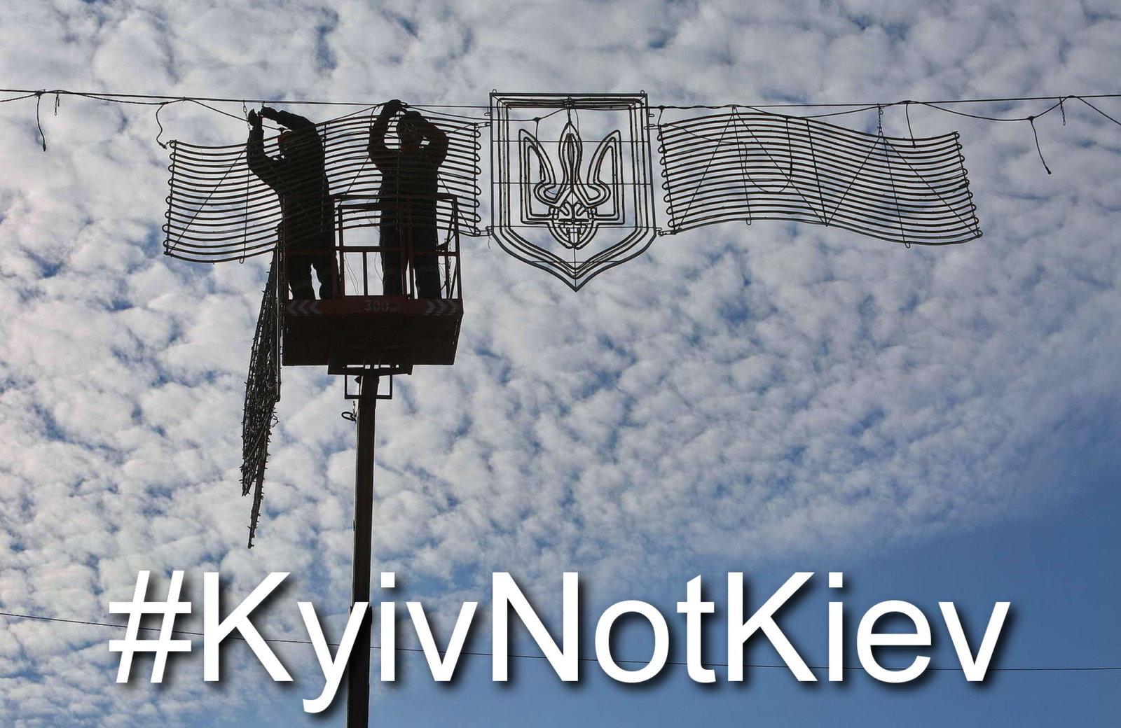 Kyiv not Kiev: US changes spelling of Ukrainian capital
