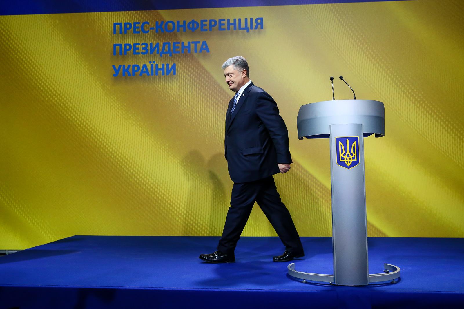 [img]https://www.kyivpost.com/wp-content/uploads/2018/12/OLE_5188.jpg[/img]