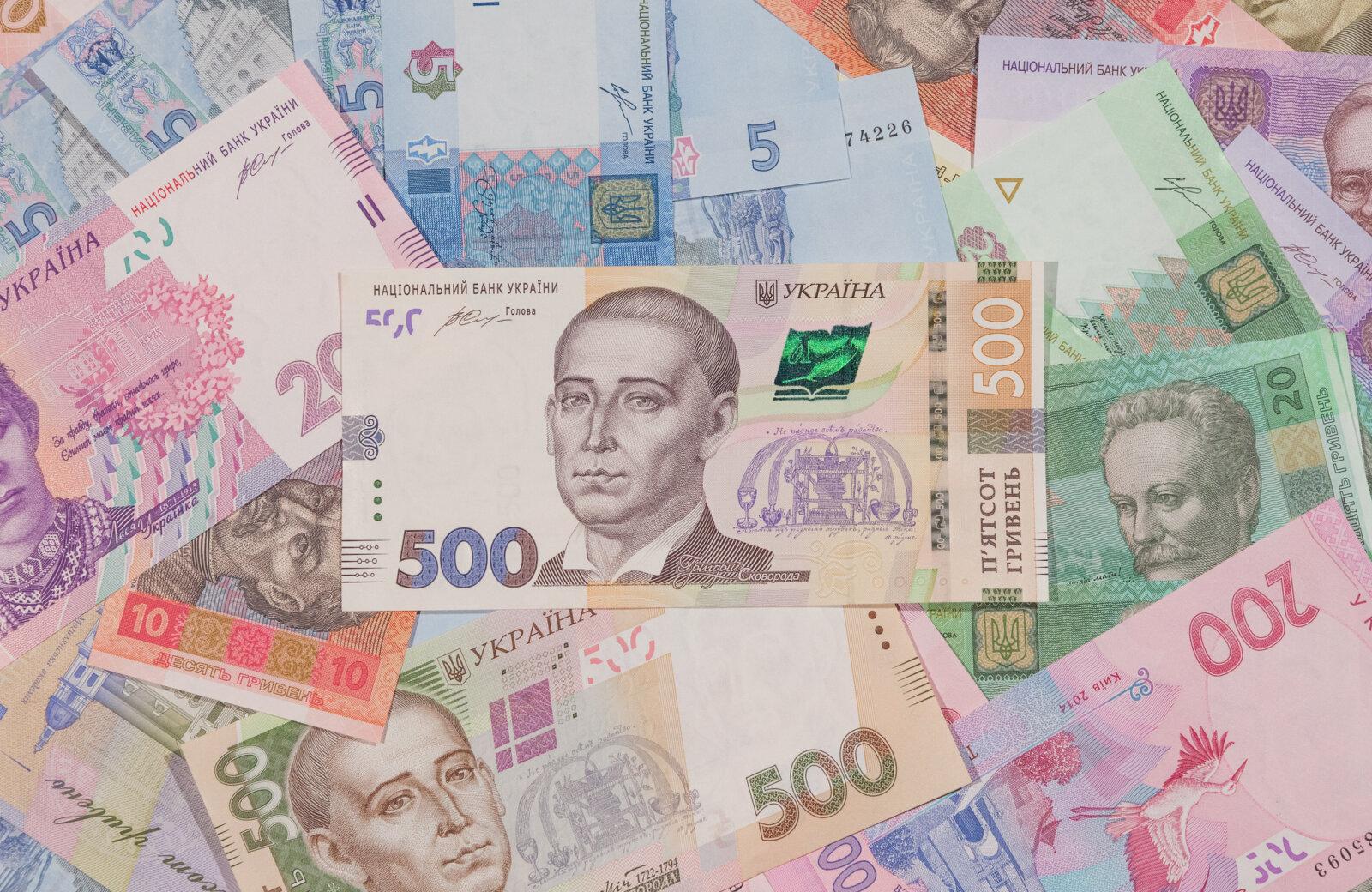 UNIAN: Average salary in Ukraine in US dollars in March 2019