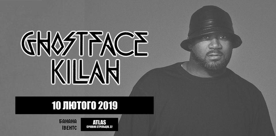 Ghostface Killah | KyivPost - Ukraine's Global Voice