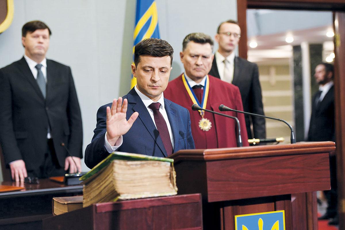 ukraine party
